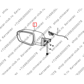 Зеркалобоковоелевое(соскладыванием,срегулировкой,собогревом)АХ7(заменаB003207)(Luxury)