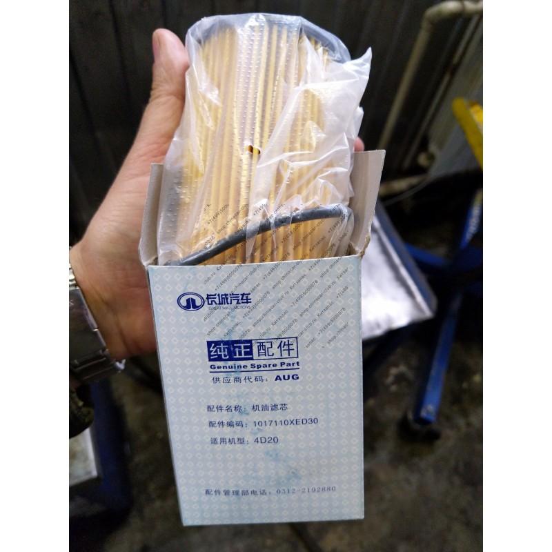 Фильтр масляный HAVAL H9 дизель (GW4D20T ) (Китай)