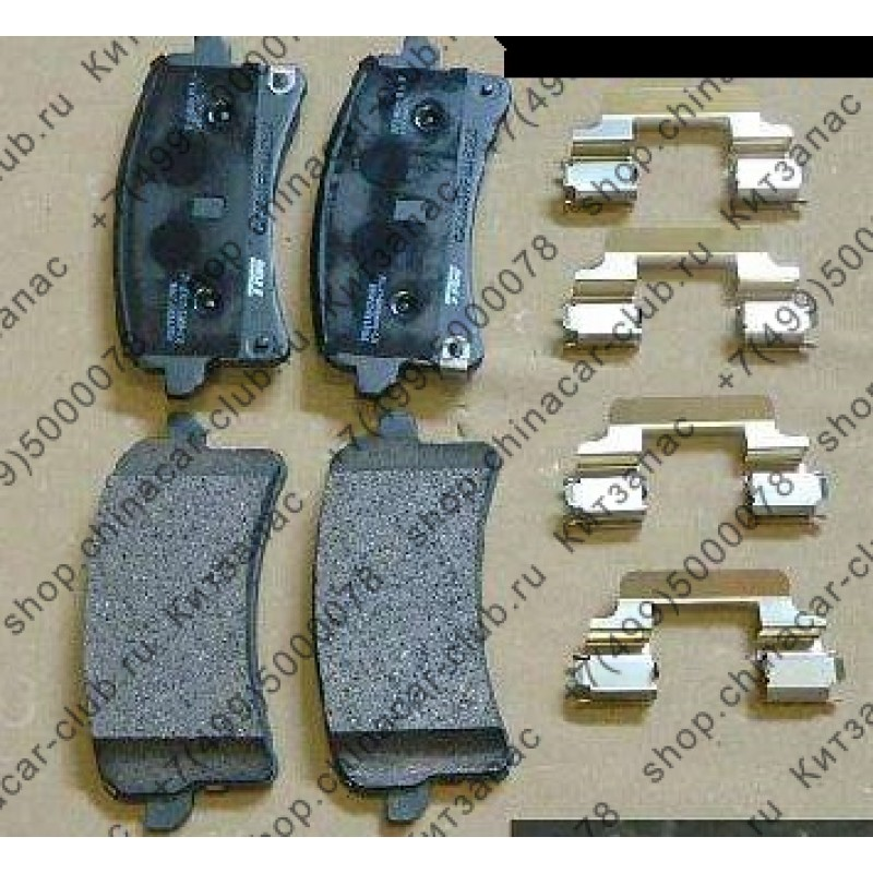Колодки тормозные задние дисковые Haval H9 (Китай) комплект