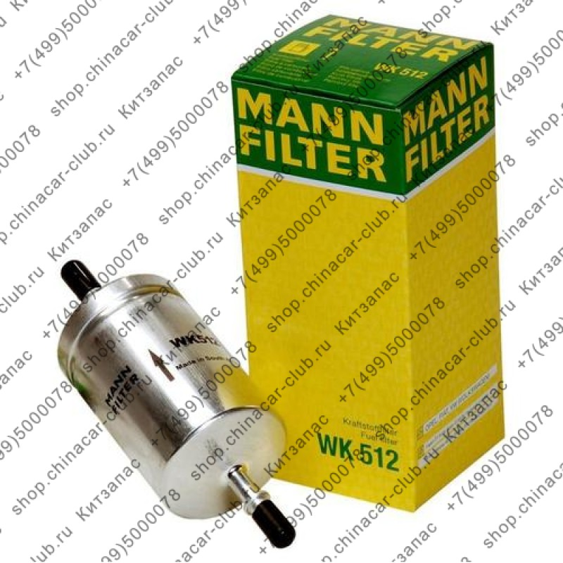 Фильтр топливный HAVAL Н9 (2.0T), H8, H2, H6 (1.5T), Hover M2, Coolbear, Florid