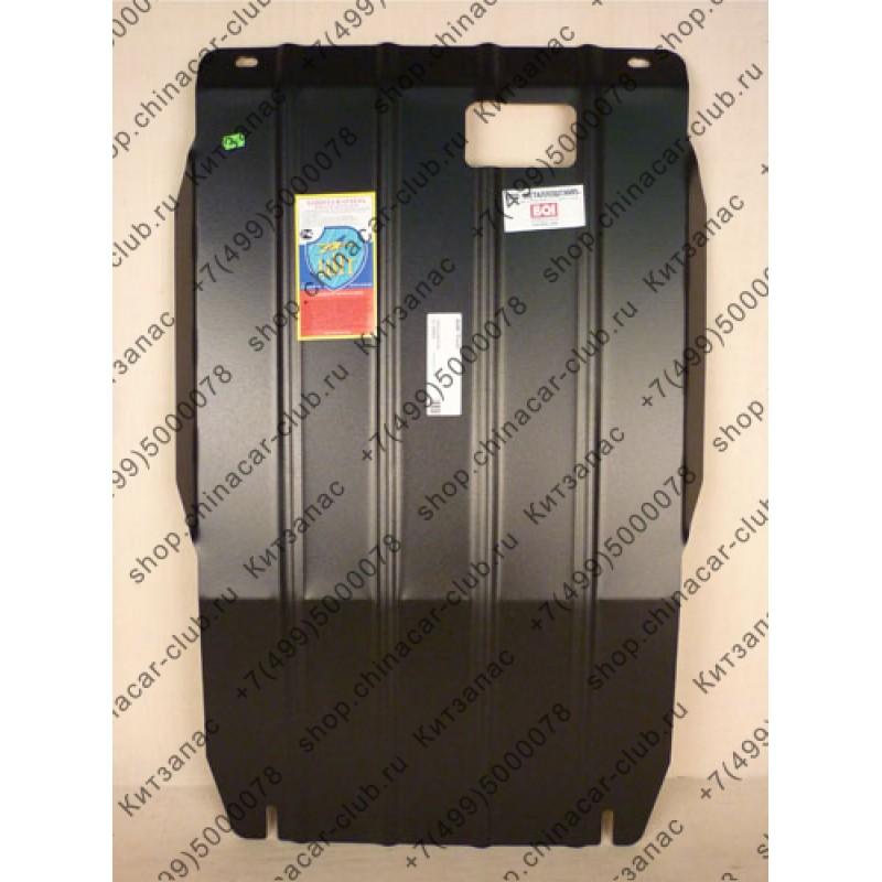 Защита картера BAW Tonik (защита радиатора) АвтоЩит