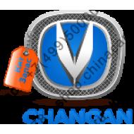 Changan(ЧанГан)