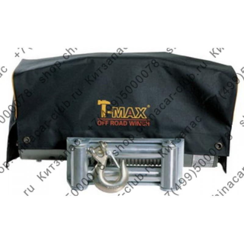 T-MAX Чехол для лебедки универсальный
