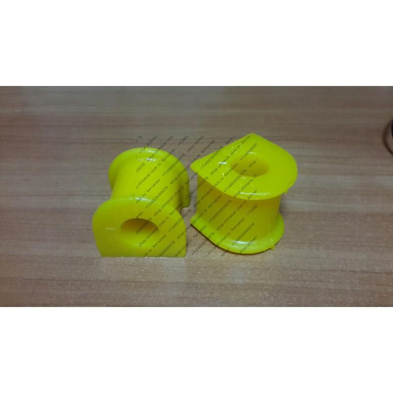 Втулка полиуретановая стабилизатора переднего ID 20mm (комплект 2 штуки) Chery Tiggo/Vortex Tingo/Lifan X60
