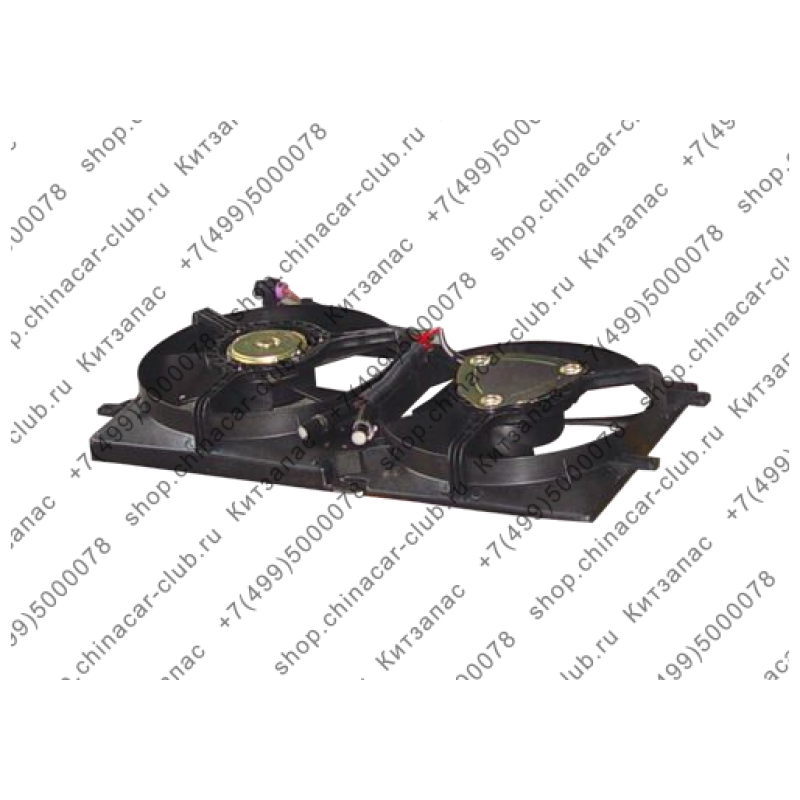 Вентилятор радиатора в сборе Amulet A15-1308010
