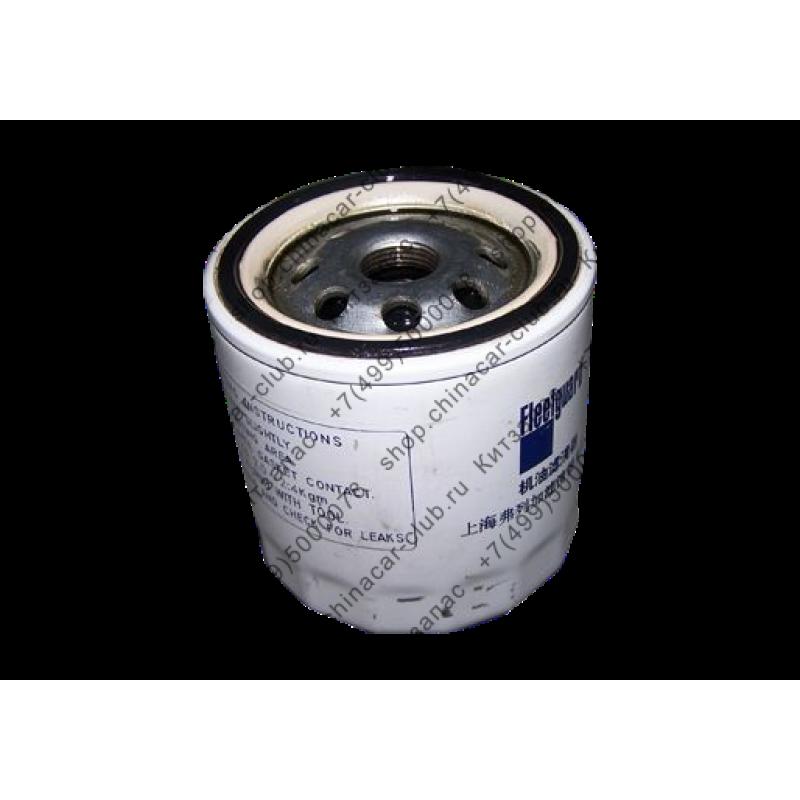 Фильтр масляный Fora 1.8/Tiggo 1.8/Eastar  481H-1012010