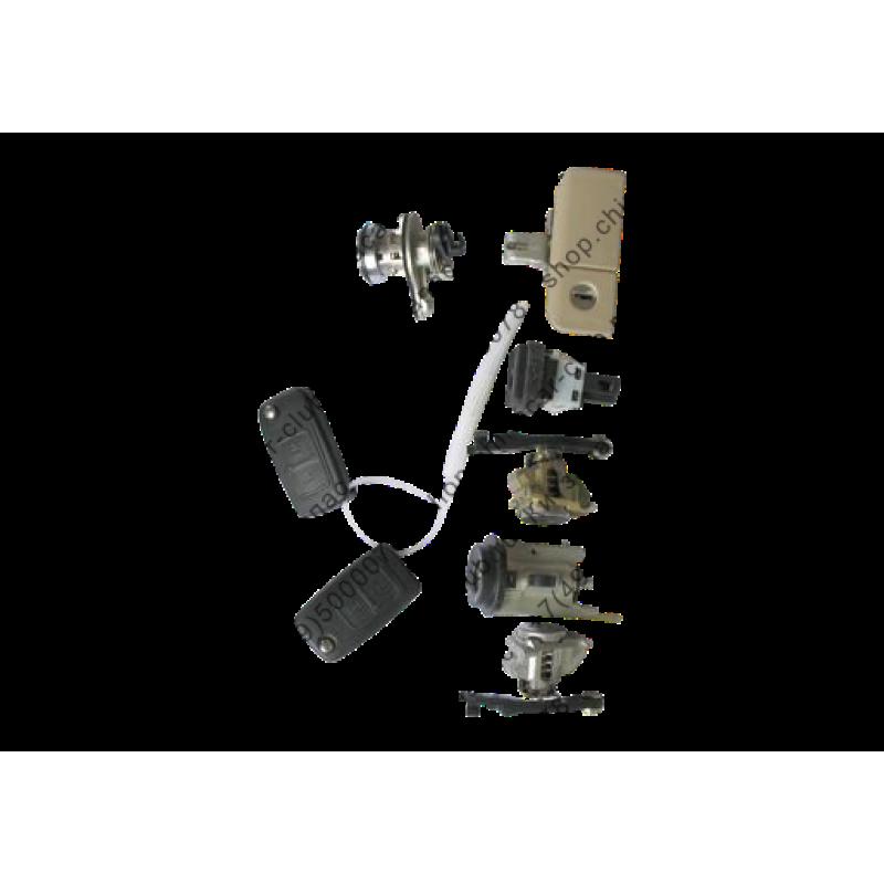 Комплект ключей + личинки замков
