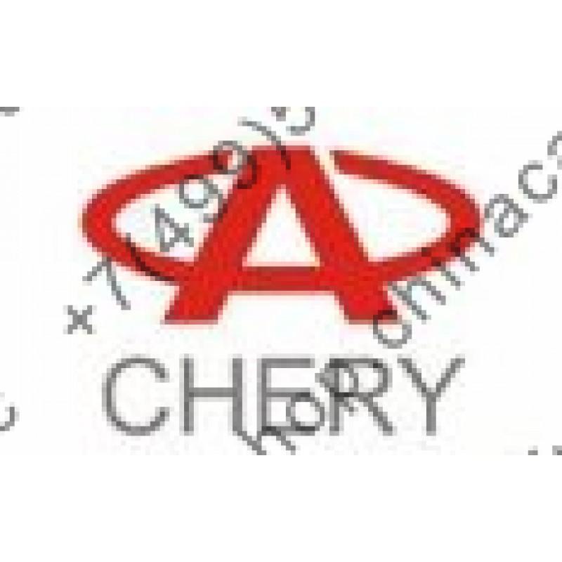 Защита картера Chery M11