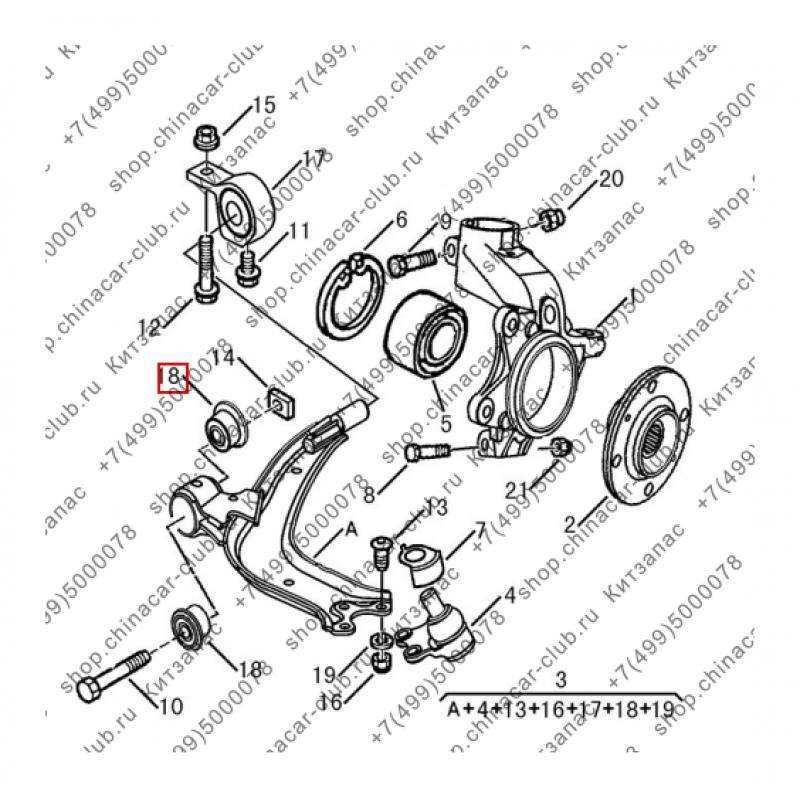 Втулка переднего рычага S30/H30 Cross (АНАЛОа