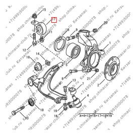 Опора рычага передней подвески задняя S30/ H30 Cross (АНАЛОГ)
