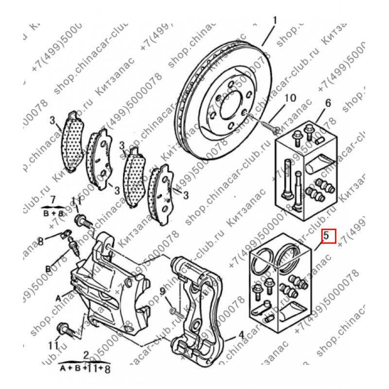 Комплект ремонтный цилиндра тормозного переднего DongFeng S30/H30 Cross
