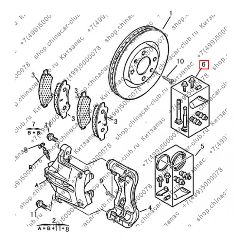 Комплект ремонтный суппорта переднего