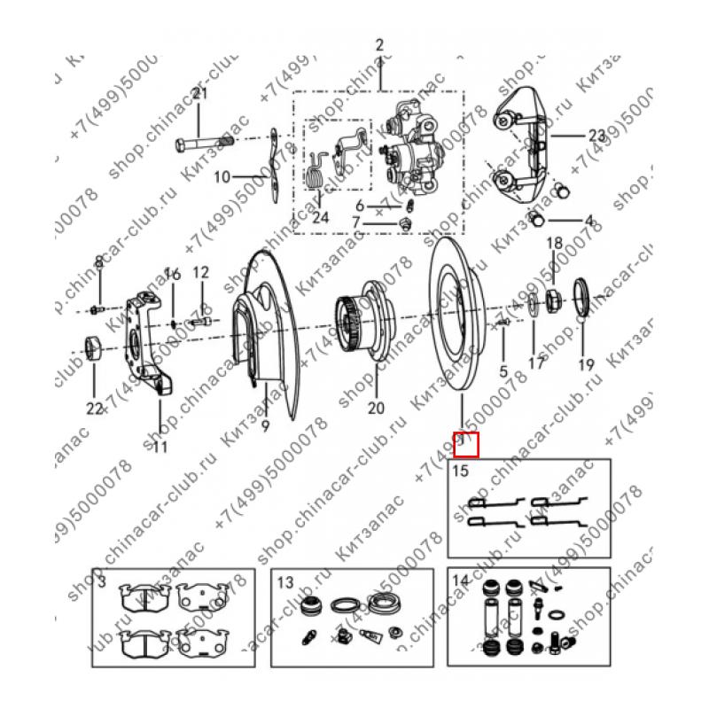 Диск тормозной задний (аналог, Испания) Dong Feng S30/H30 Cross