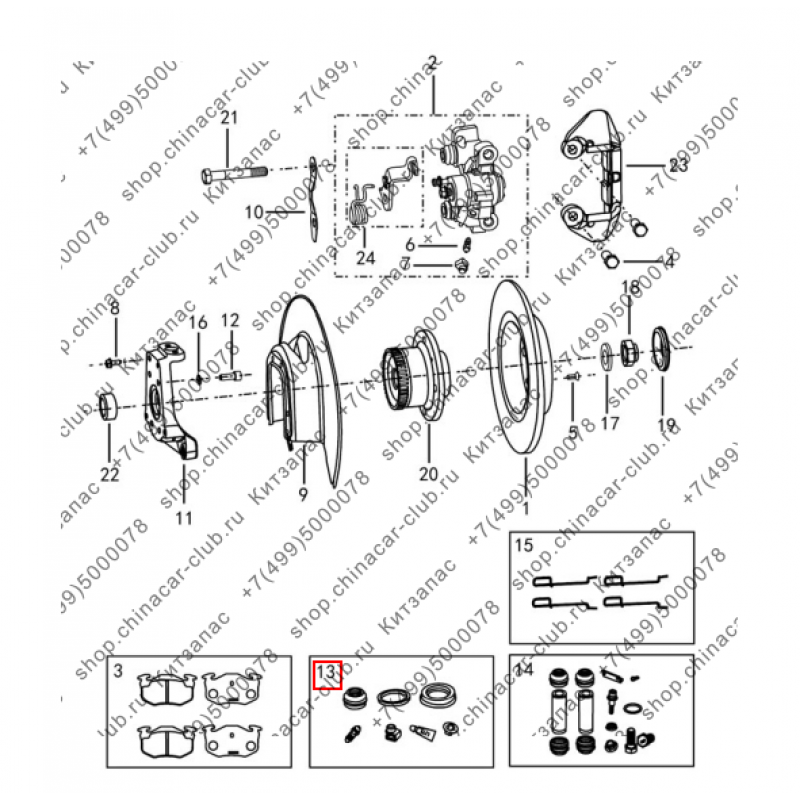 Комплект ремонтный цилиндра тормозного заднего