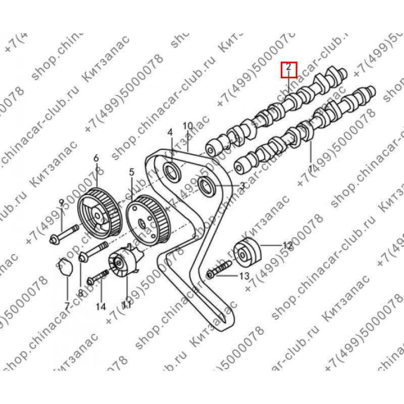 Вал распределительный Dongfeng AX7 2017-