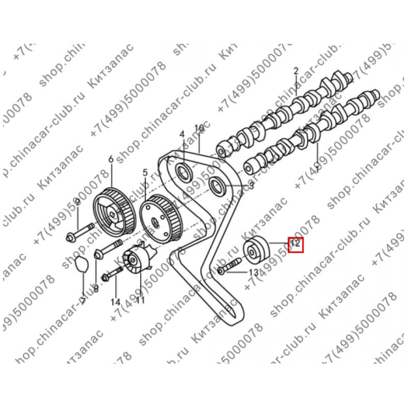 Ролик обводной Dongfeng AX7 2017- оригинал