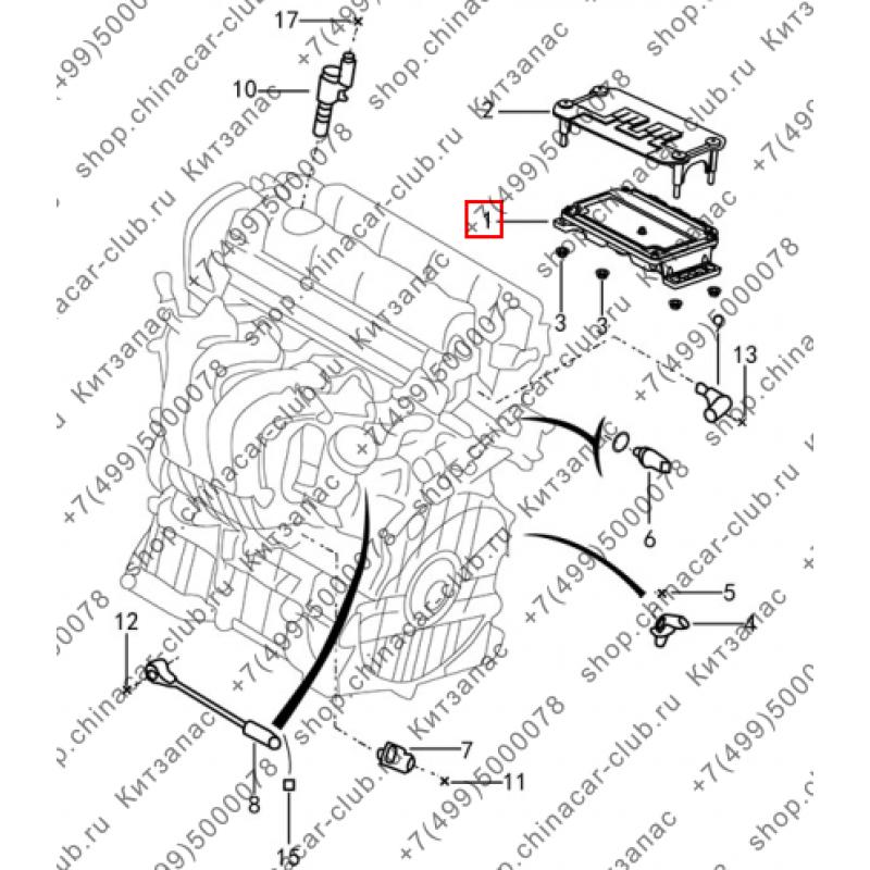 Блок управления двигателя (АТ, климат-контроль) АХ7 2017-