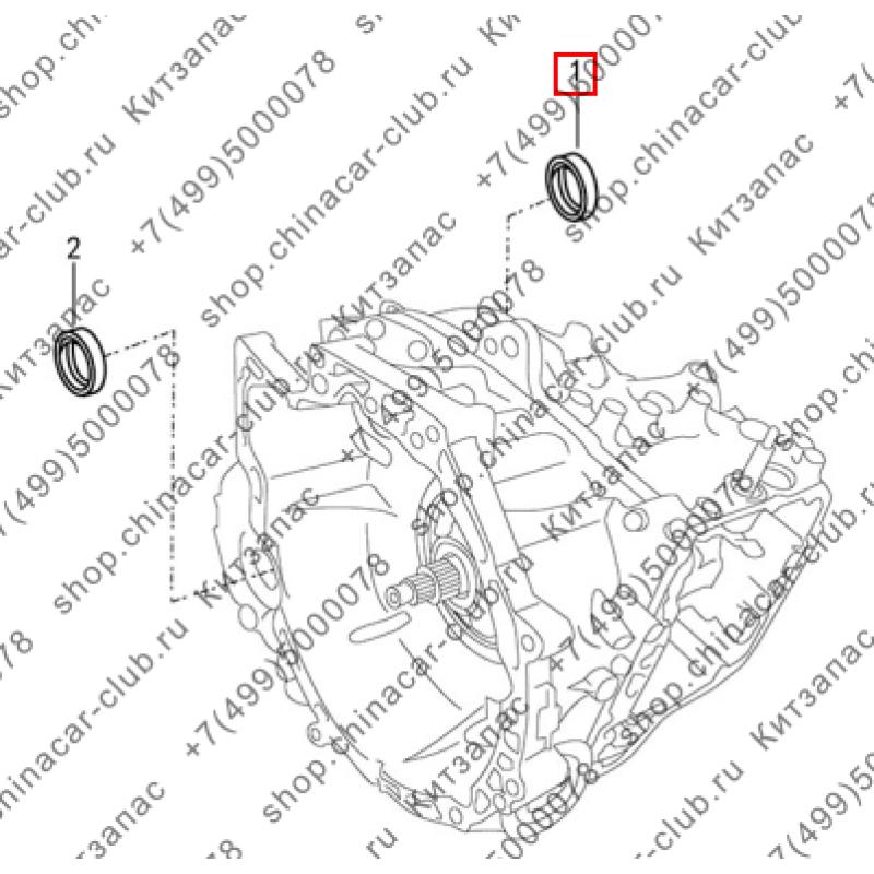Сальник АКПП привода колеса левый  Dongfeng AX7 2017-