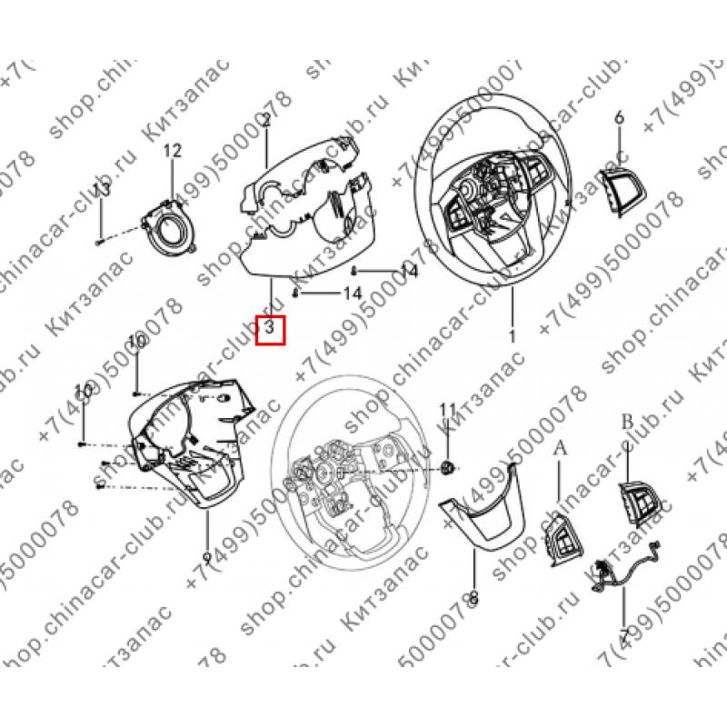 Кожух рулевой колонки нижний Dongfeng AX7 2017-