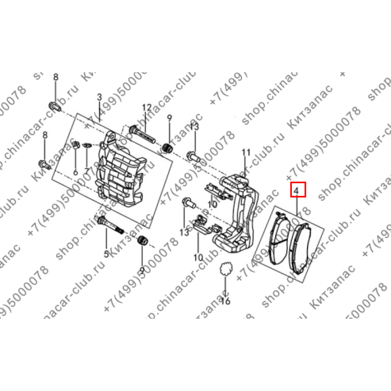 Колодки тормозные передние Dongfeng AX7 2017- комплект АНАЛОГ