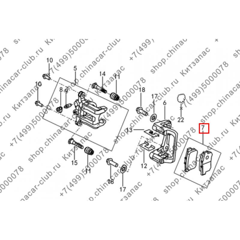 Колодки тормозные задние Dongfeng AX7 2017- комплект оригинал