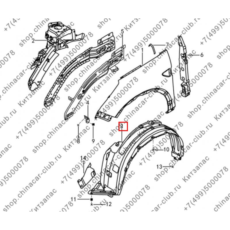 Локер правого переднего колеса Dongfeng AX7 2017-