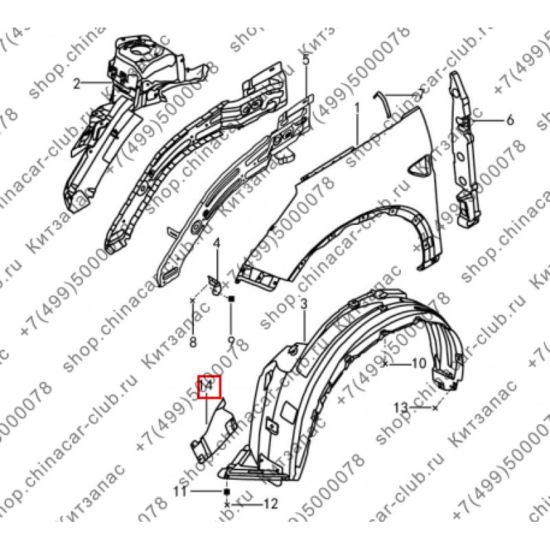 Брызговик передний нижний правый Dongfeng AX7 2017-