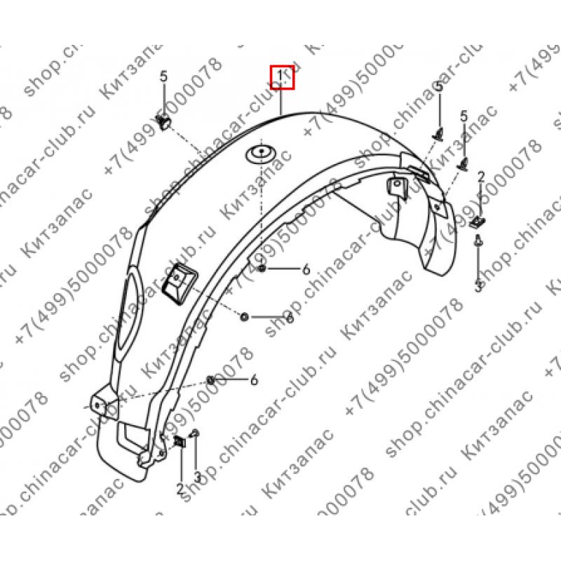 Локер правого заднего колеса Dongfeng AX7 2017-
