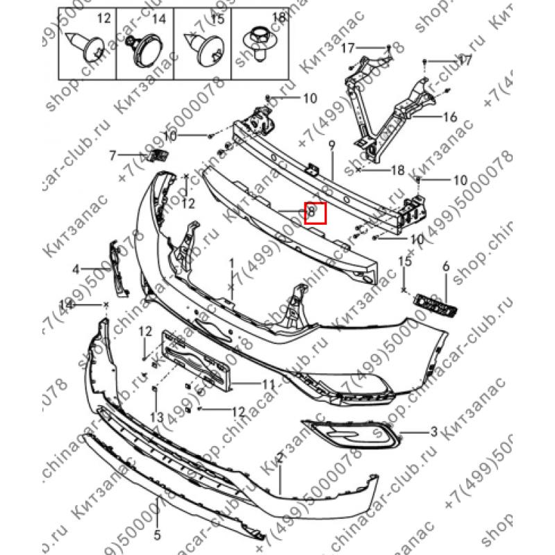 Абсорбер переднего бампера Dongfeng AX7 2017-