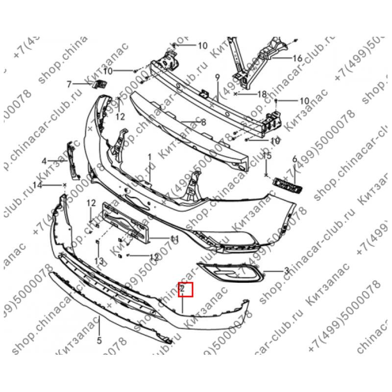 Бампер передний (нижняя часть) Dongfeng AX7 2017-