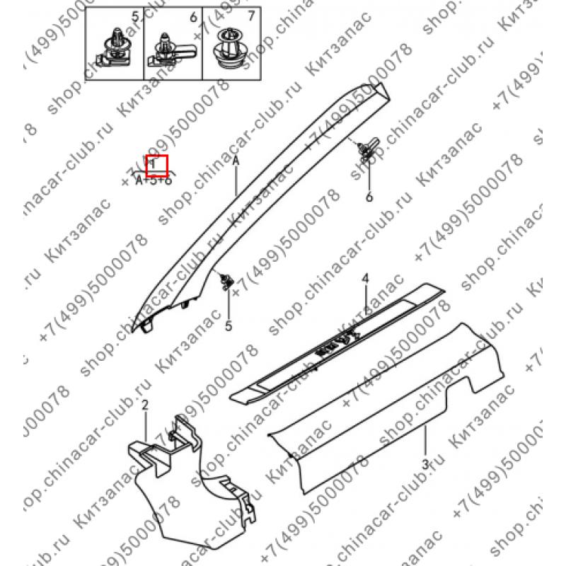 Накладка лобового стекла внутренняя левая Dongfeng AX7 2017-