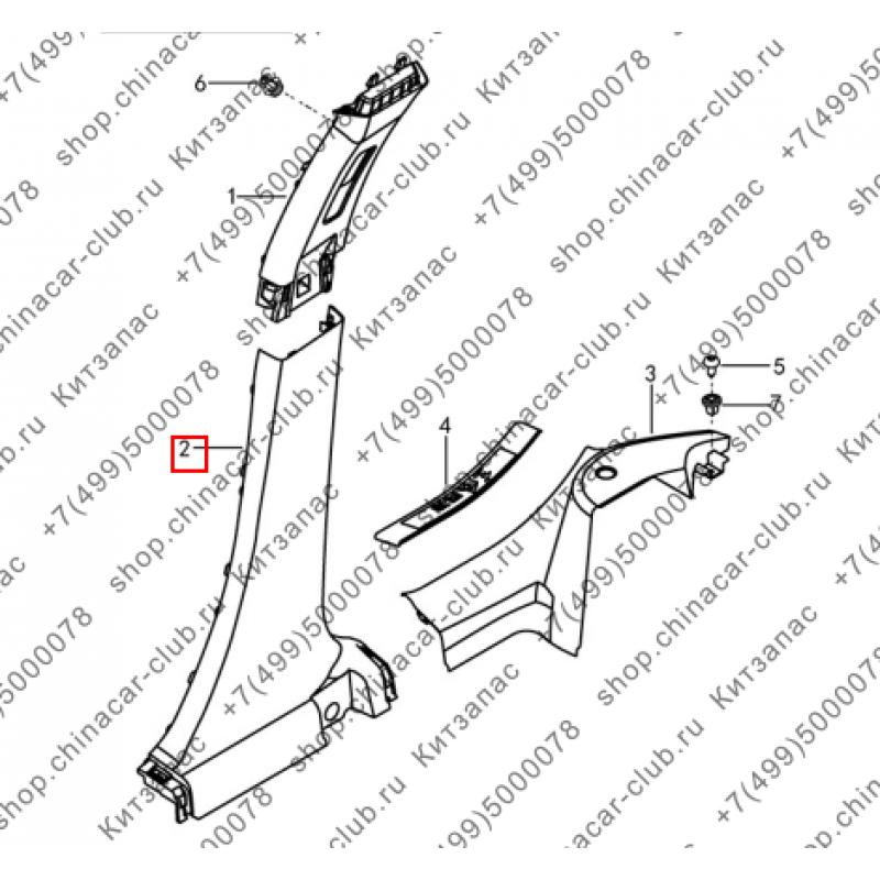 Накладка средней стойки внутренняя нижняя правая Dongfeng AX7 2017-