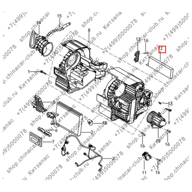 Фильтр кондиционера Dongfeng AX7 2017- аналог (2 шт в упаковке) обычный