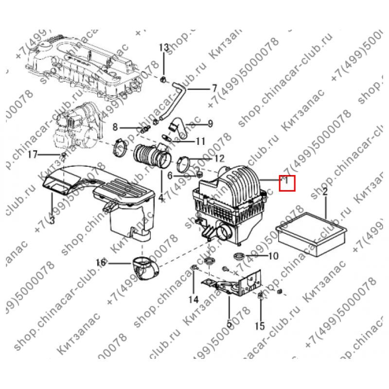 Корпус воздушного фильтра в сборе