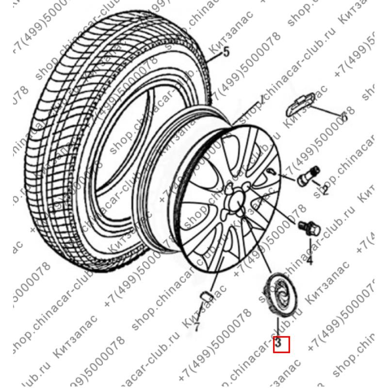 Декоративный колпак на колеса из алюминиевого сплава