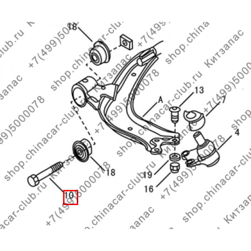 Болт рычага передней подвески передний