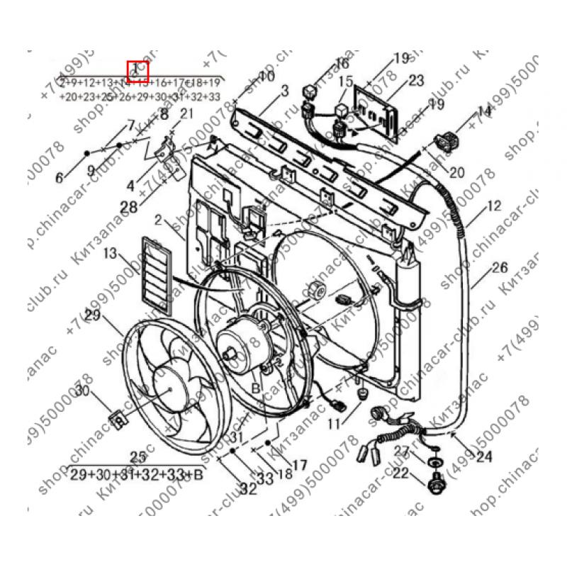 Мотор вентилятора в сборе с кожухом