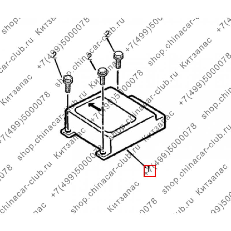Блок управления подушками безопасности(оранж.)