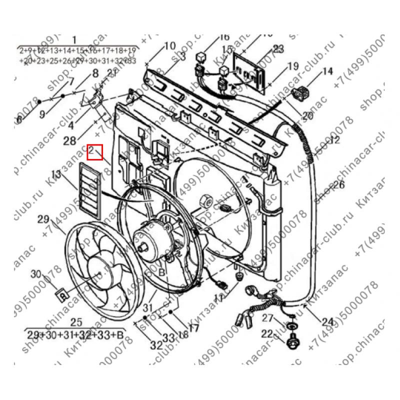 Кожух электровентилятора охлаждения двигателя