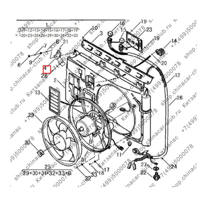 Кронштейн крепления кожуха электровентилятора правый