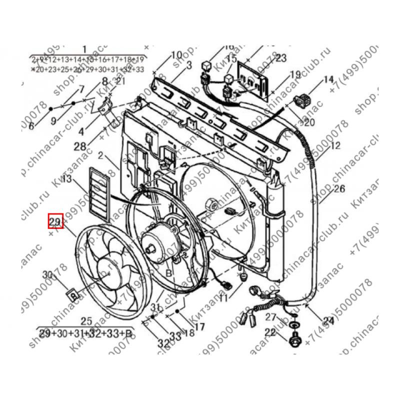 Крылчатка электровентилятора