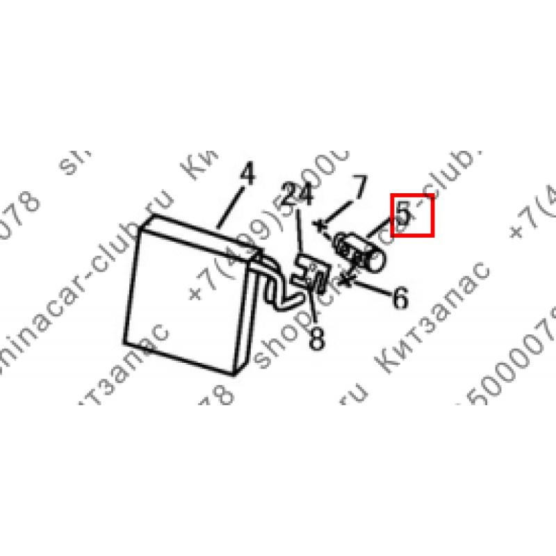 Клапан кондиционера расширительный