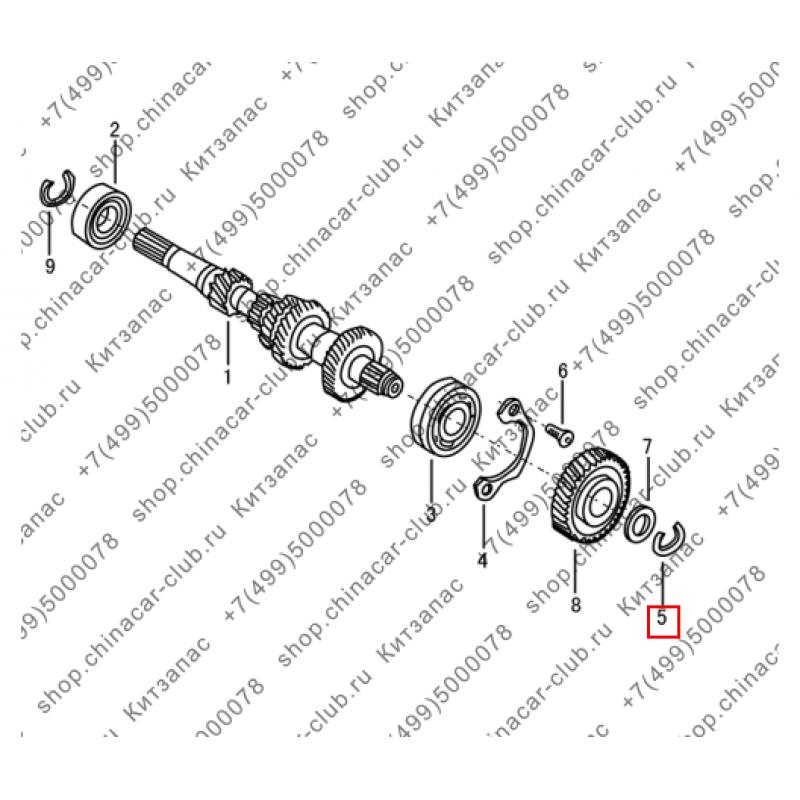 Кольцо стопорное шестерни 5-ой передачи