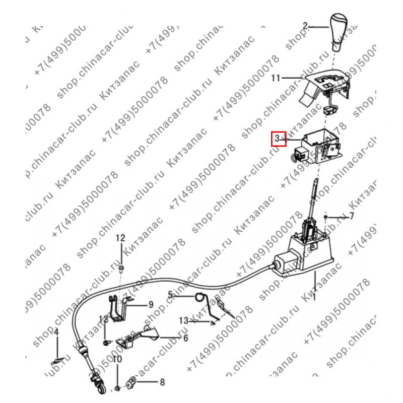 Кронштейн рычага акпп с электромагнитным клапаном