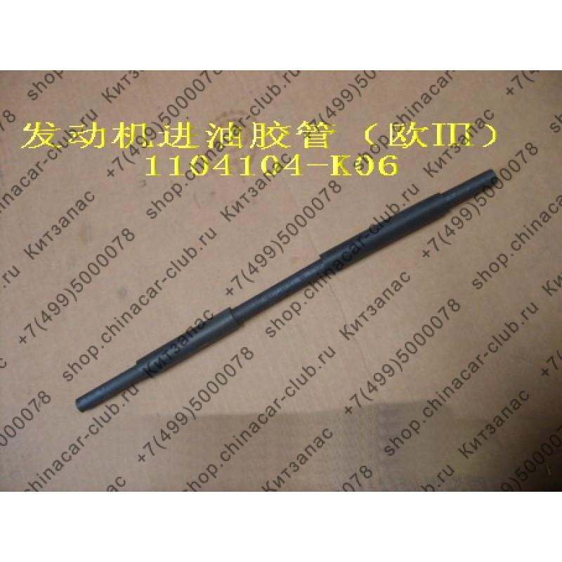 Воронка горловины топливного бака (резина) florid, coolbear , hover m2 4/2