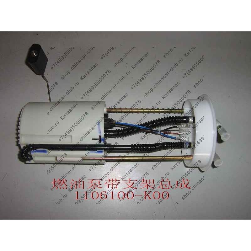 насос топливный погружной Hover/ Hover H3/Hover H5/ Safe F1