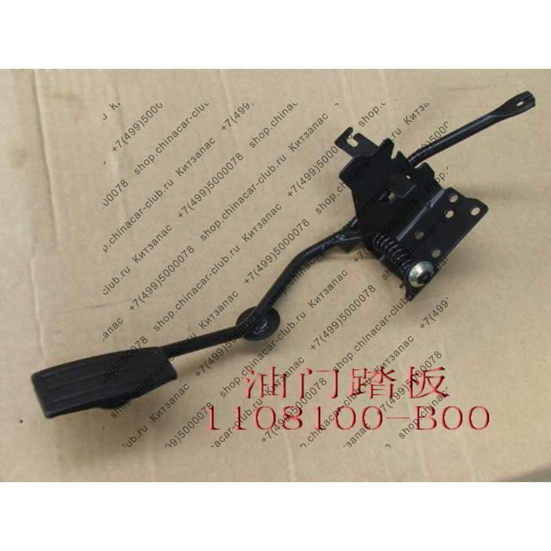 педаль газа Great Wall Sailor, sokol  - 31-5603010