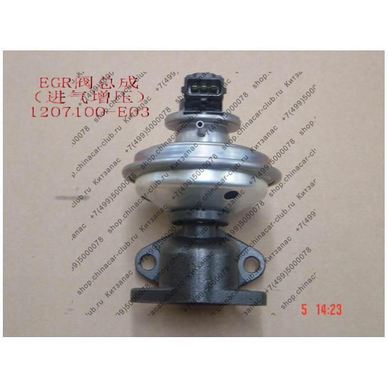 Клапан Рециркуляции Отработанных Газов Hover Wingle Дизель(Без Электроклапана)