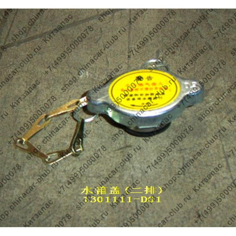 пробка радиатора в сборе Great Wall Deer Safe