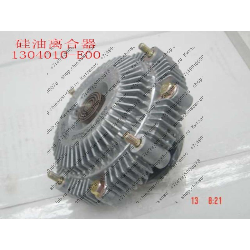 Silicon oil fan clutch assembly Great Wall 491